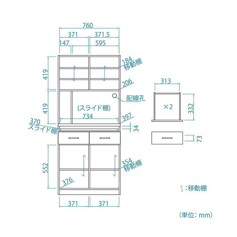 MDL-1880SDHWH 型図