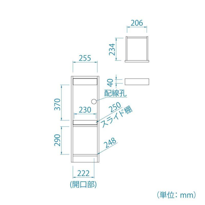 PCH-9030SL 型図