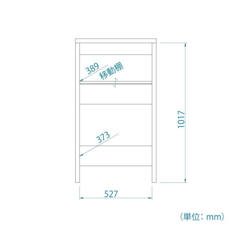 VRD-1060WH 型図