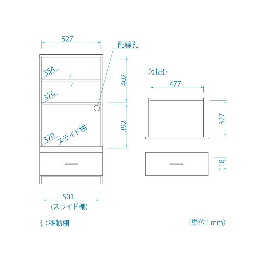 VTL-7060HNN 型図
