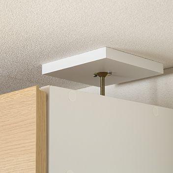 天井突っ張り機能