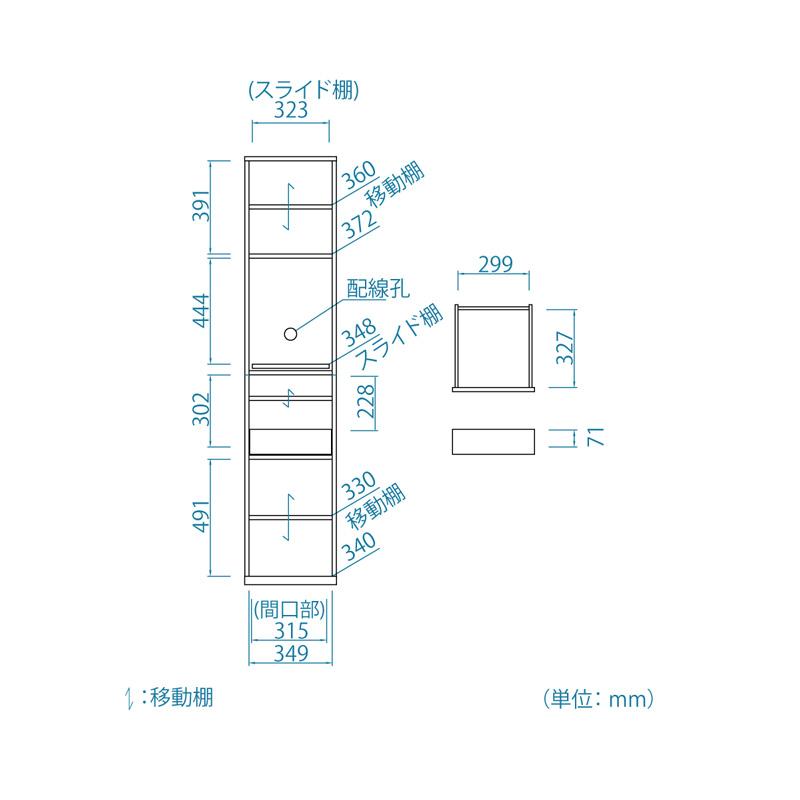 MDL-1840SLWH 型図
