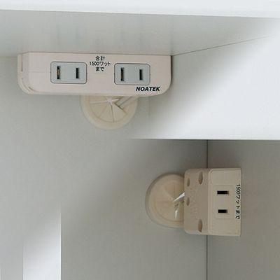 キッチン家電が使いやすい、コンセント付き